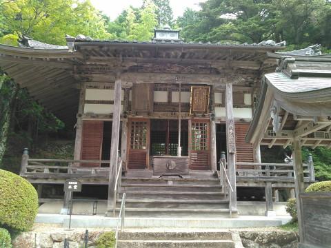東光山花山院菩提寺