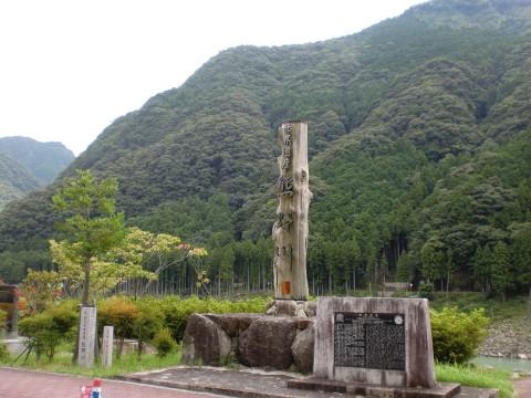 道の駅瀞峡熊野川