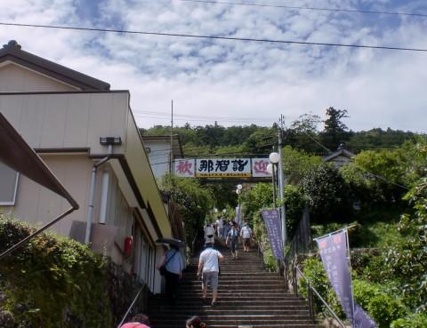 熊野那智大社参道