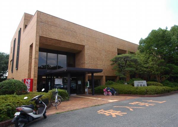 三木図書館