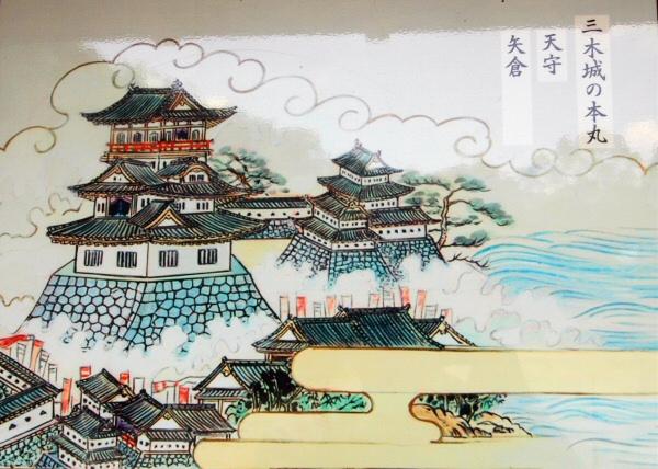 パネル三木城