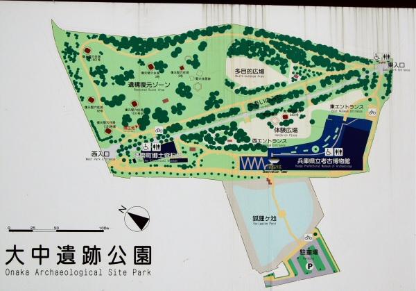 大中公園地図