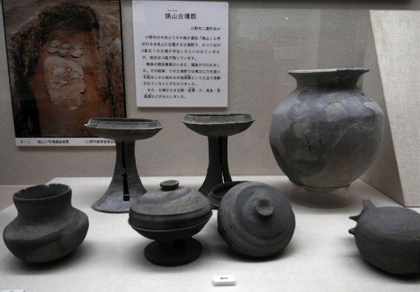 考古館資料(出土品)