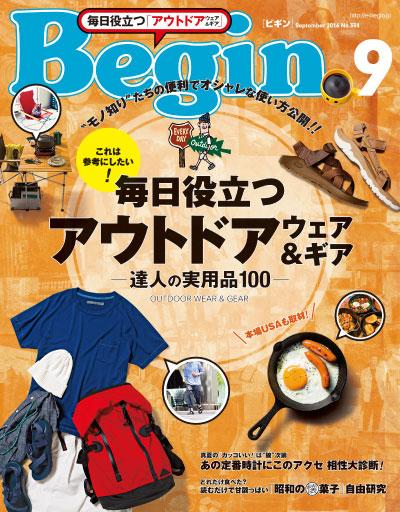 begin_1609_cover.jpg
