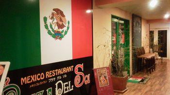 メキシコ料理店・プラザ・デル・ソル