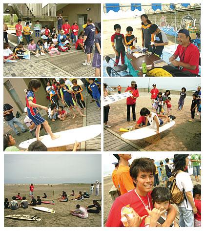 「海の学校」サーフィン・クラフト教室