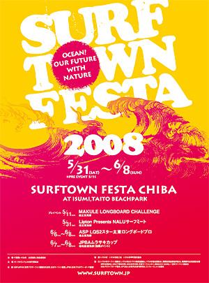 08SURF TOWN FESTA POSTER