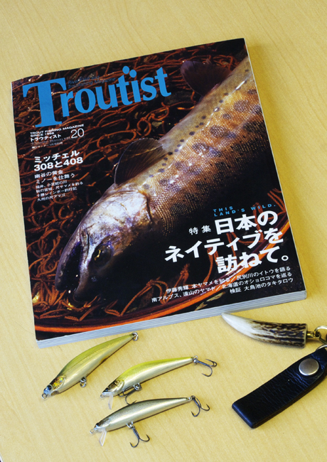 Troutist vol.20