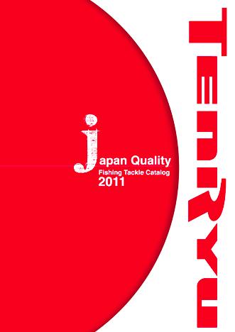 2011カタログ.jpg