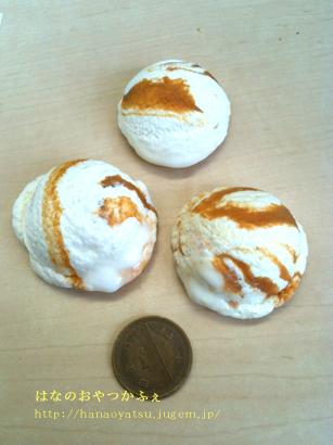 フェイクスイーツ バニラ&キャラメルアイスクリーム