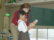 授業(小学校)
