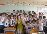 授業(中学校)