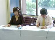県電話応対コンクール審査委員