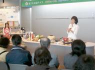 地産地消料理教室