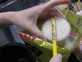 お米の上手な計り方