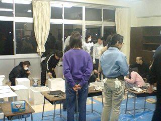 演劇教室�