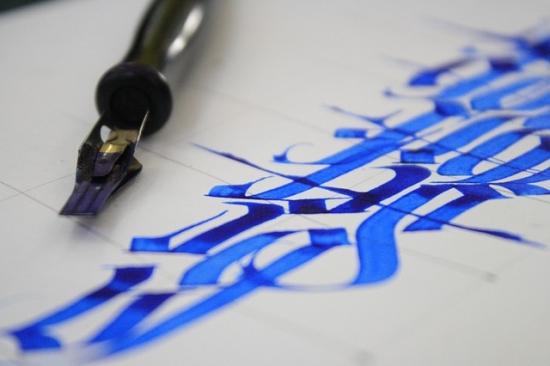 青い万年筆