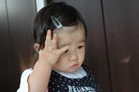 yuno234