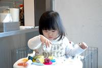 yuno293