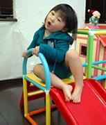 yuno301