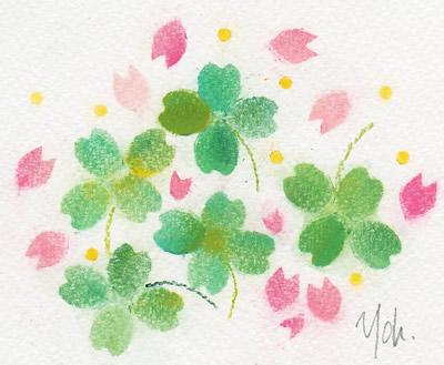 四ツ葉と桜