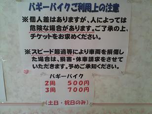 2012_08_27.JPG