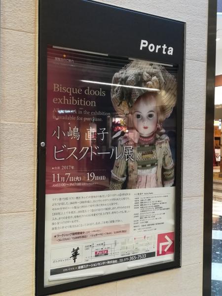 IMG_20171111_111059.jpg