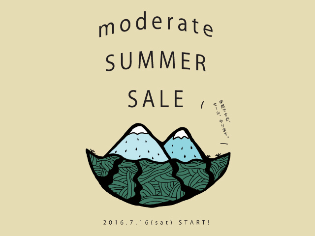 2016 summer sale.jpg