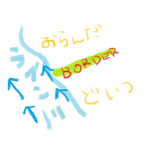 ICHI-QUPPER