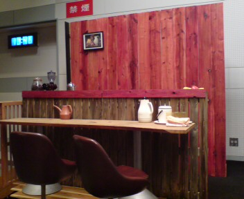 喫茶店カウンター