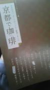 090501_162600_ed.jpg
