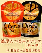 Cheeza