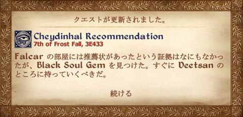 ジャーナル更新