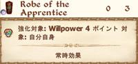 Robe of the Apprentice