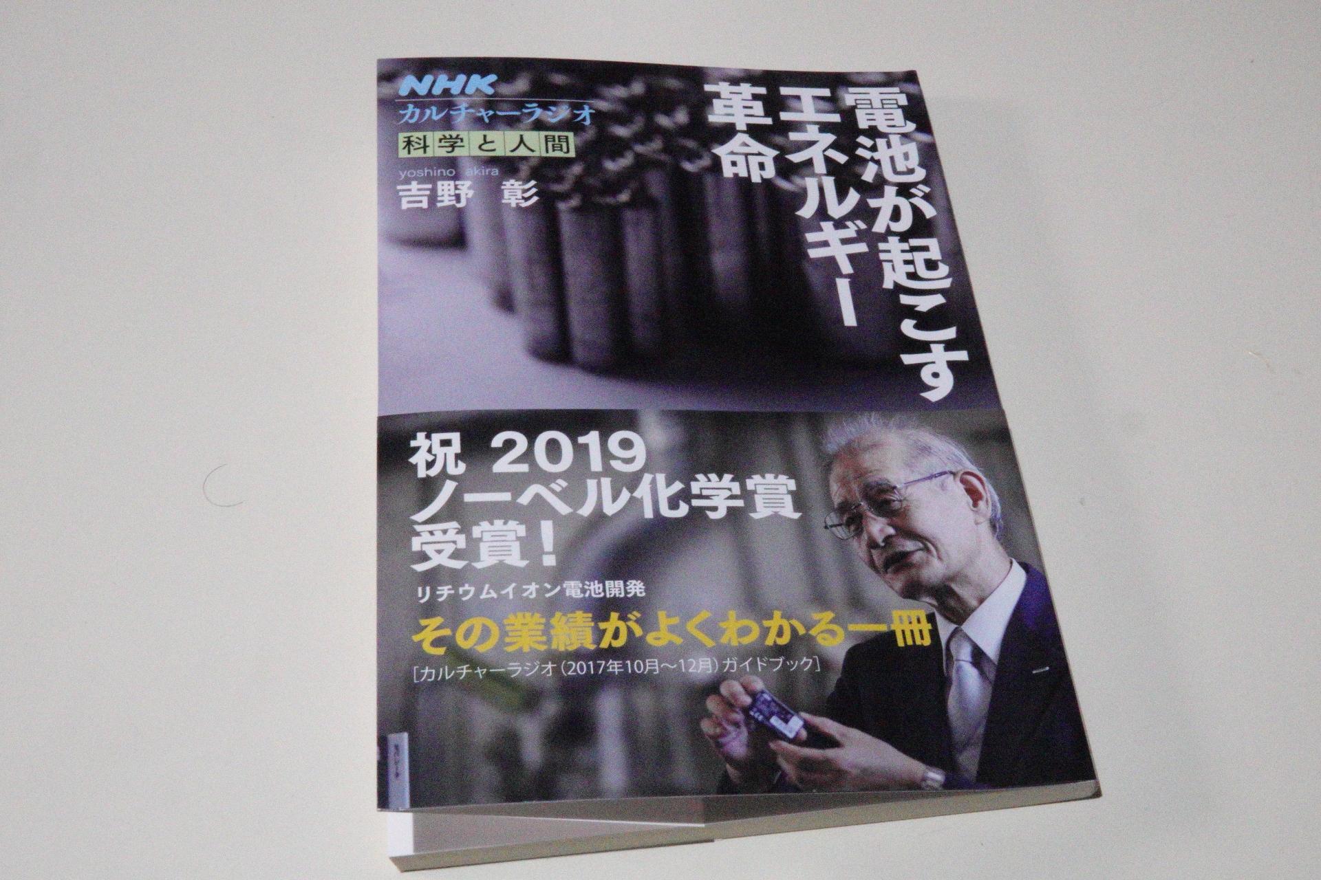 2020011102.jpg