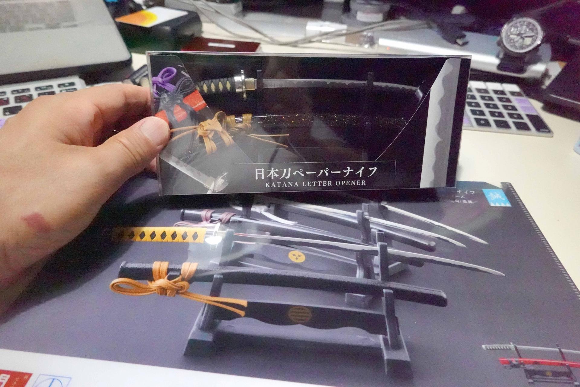 日本刀ペーパークラフトパッケージ