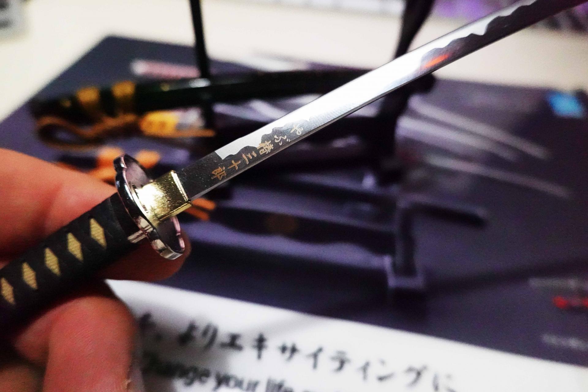 日本刀ペーパークラフト名入れ
