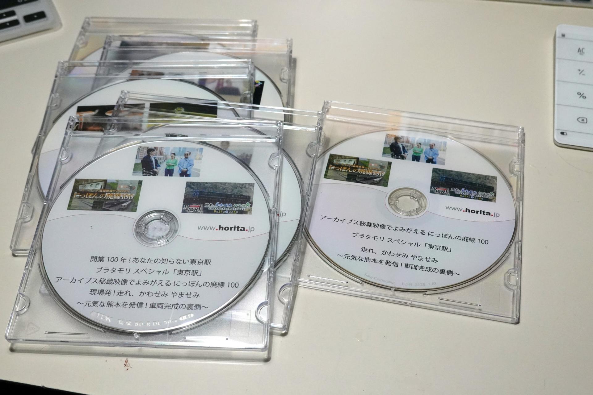 Blu-ray焼き付け