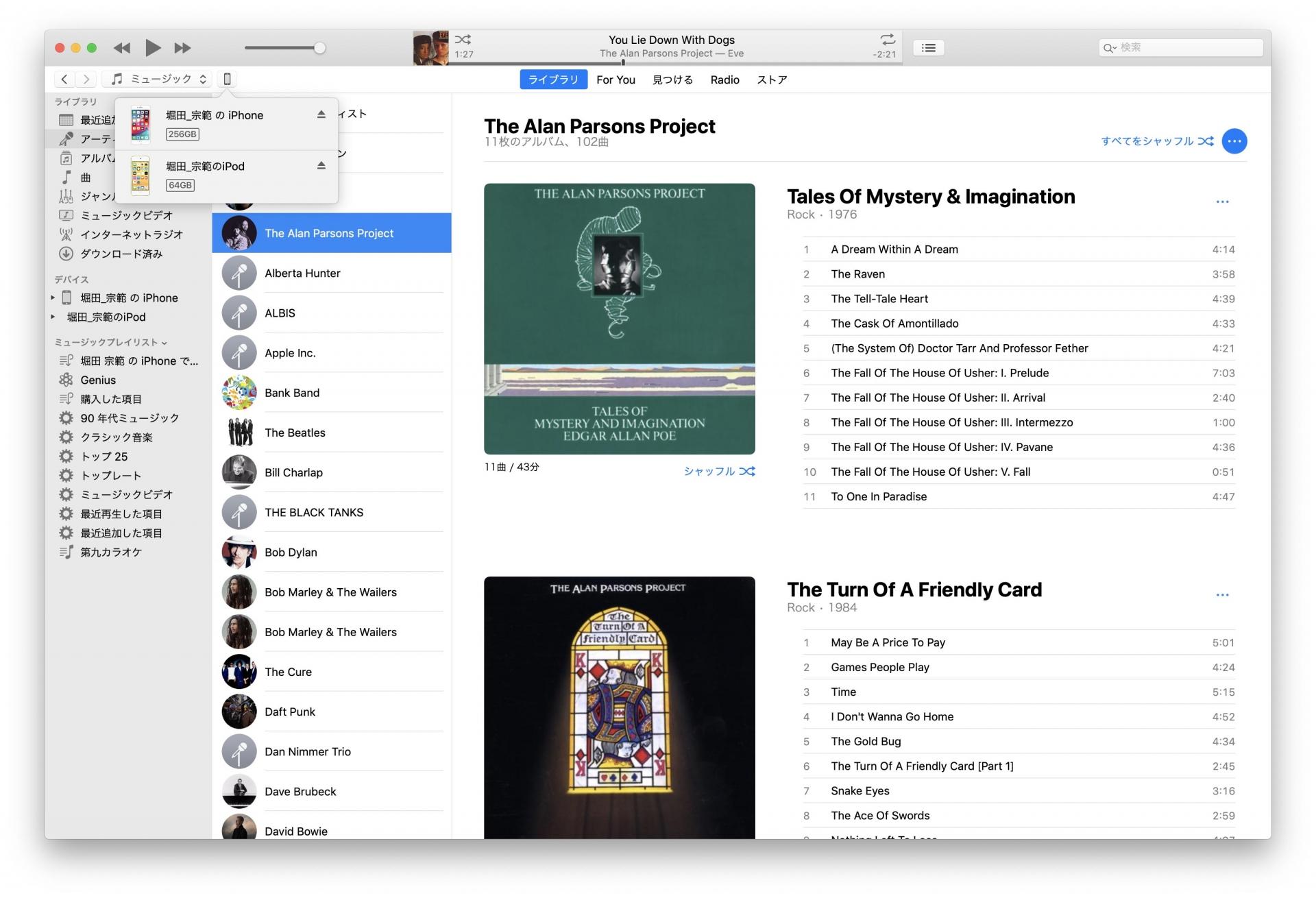 iTunesでWiFi経由