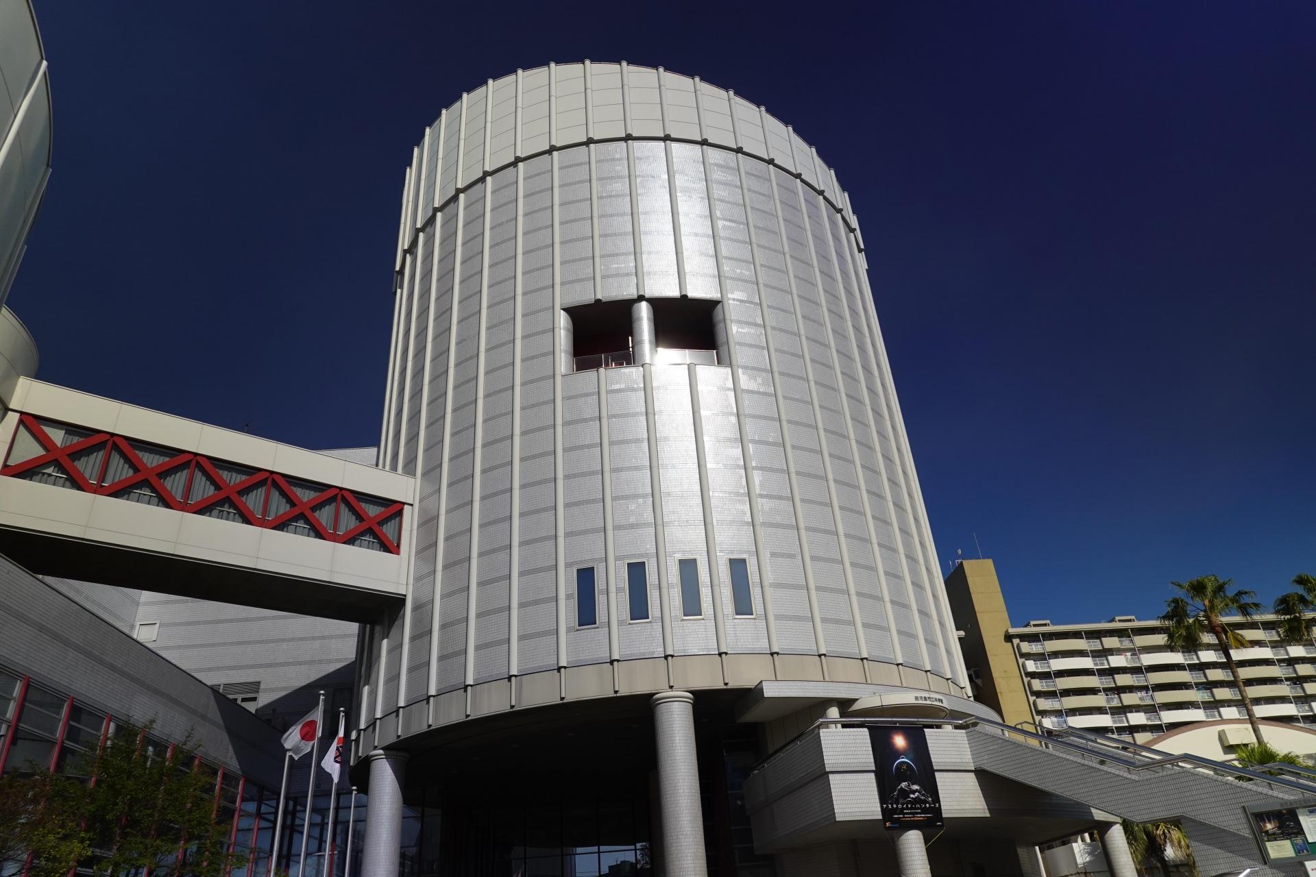 鹿児島市科学館