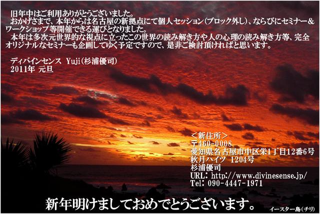 業務用画像_M.JPG