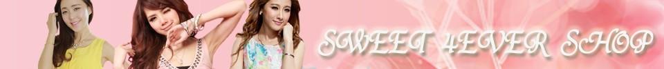 sweet4evershop_banner