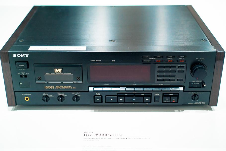 DSC01448.JPG