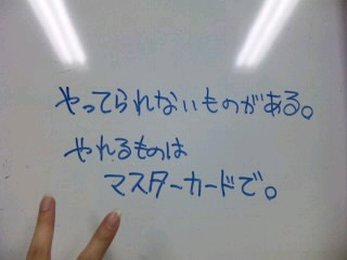 091229_2211~010001.jpg