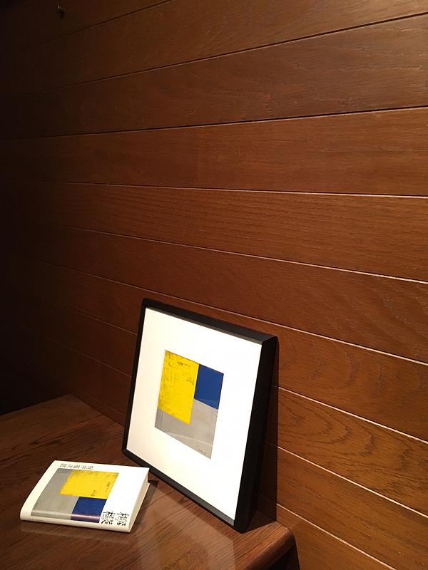 lemon-7.jpg