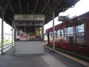 yoshimatu sta