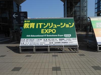 20130517_1.JPG