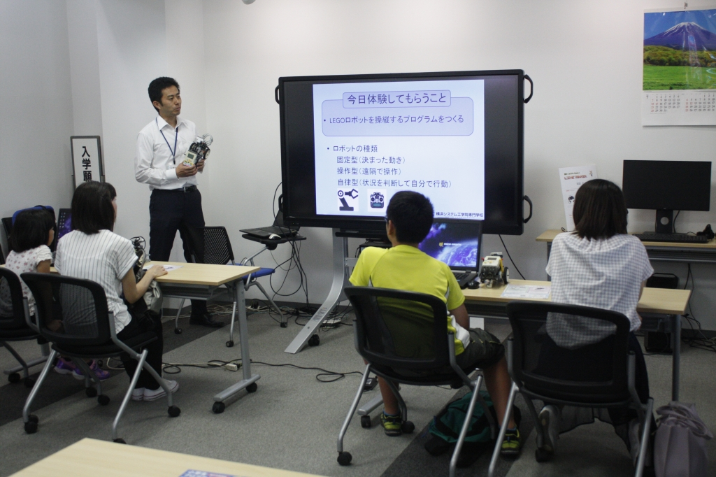 小学生プログラミングワークショップ