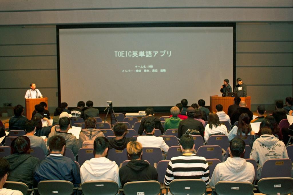 第一回卒業制作発表会