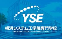 YSE公式サイト